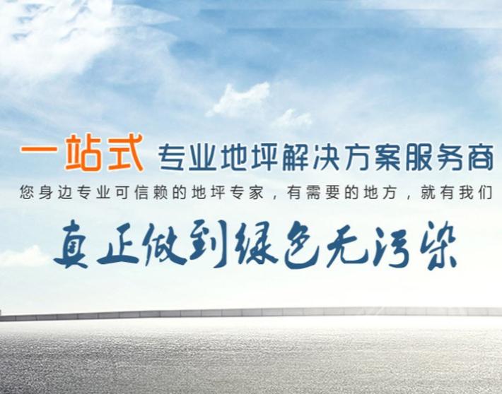 西宁尚瑶工贸公司简介
