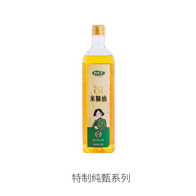山西特制纯甄系列1.5L瓶装米糠油