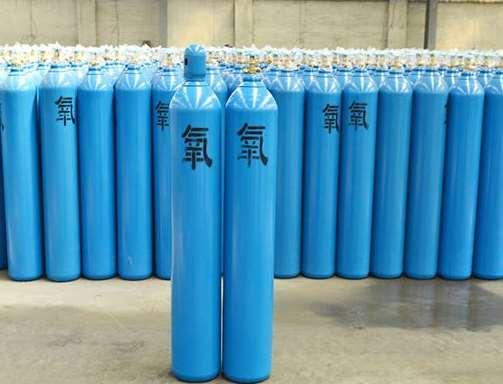 氧气罐的存放位置有什么要求