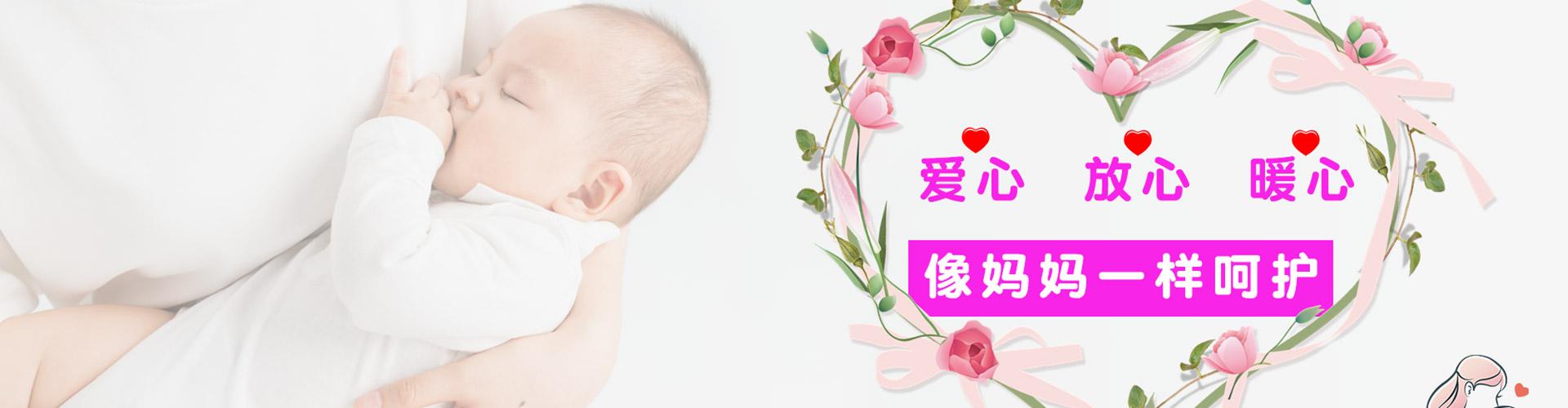 育婴培训联系方式