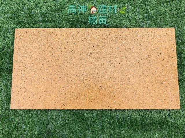 橘黄PC仿石砖