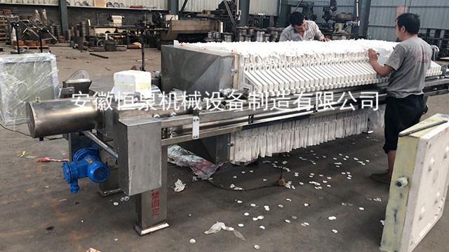 不锈钢包覆处理压滤机