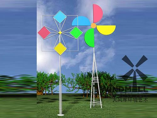 童趣动感风车