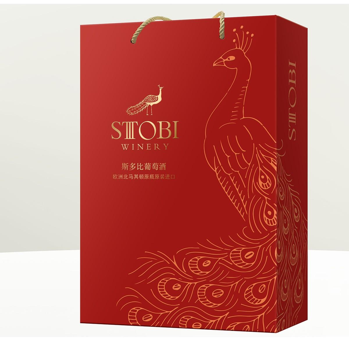中国红2支装礼盒
