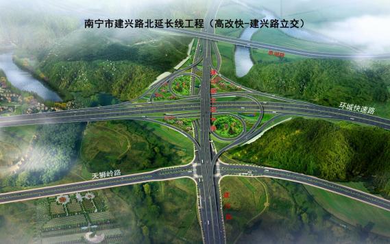 建一流工程 一 建興路立交橋H匝道鋼箱梁項目
