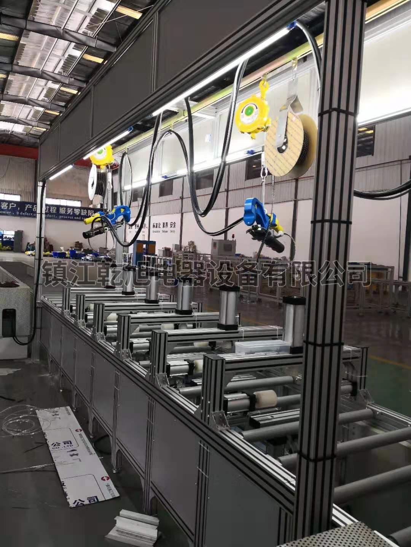 都江堰工厂母线槽装配线设备
