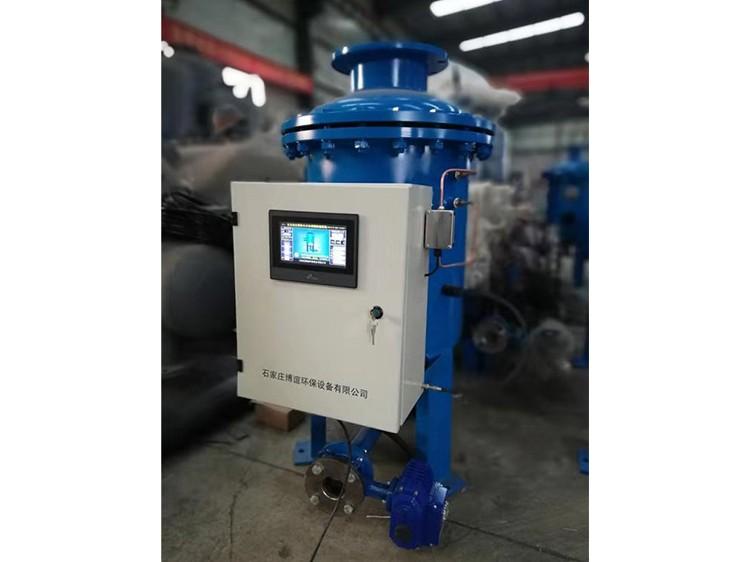 全自动全程水处理器