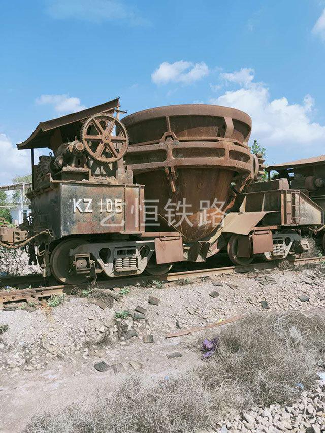 报废铁水罐车