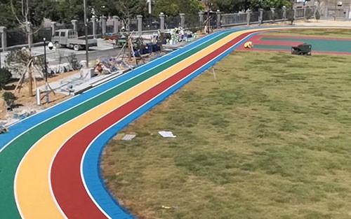 彩虹塑胶跑道