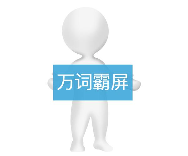 网站推广如何布局优化网站的关键词