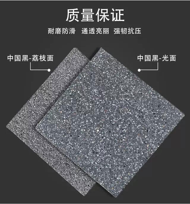 仿石材PC砖(中国黑)