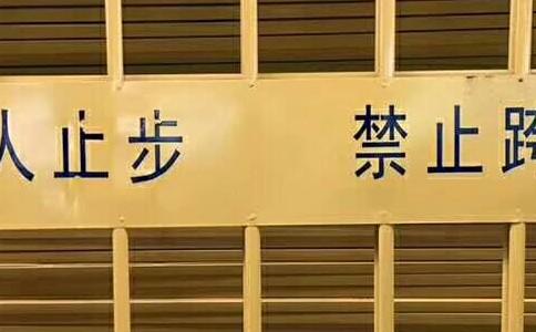 电梯防护门,用于电梯井道的防护作用