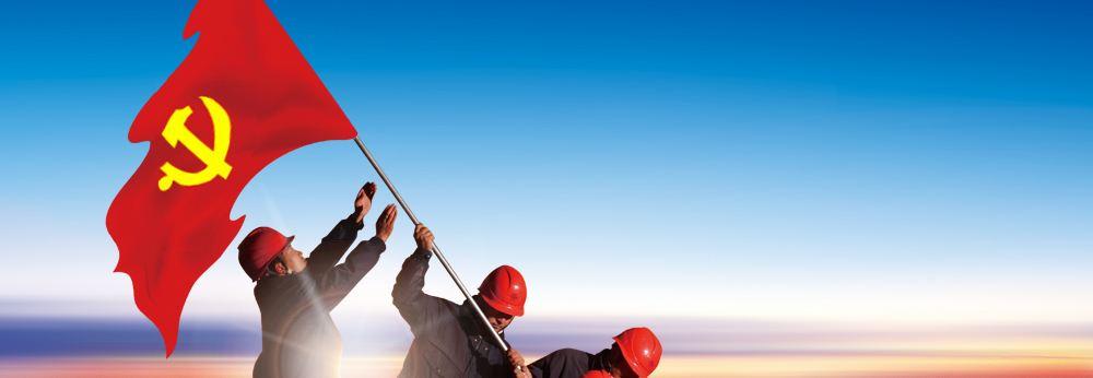 中美能源资讯——推动国有企业党的建设的着力点