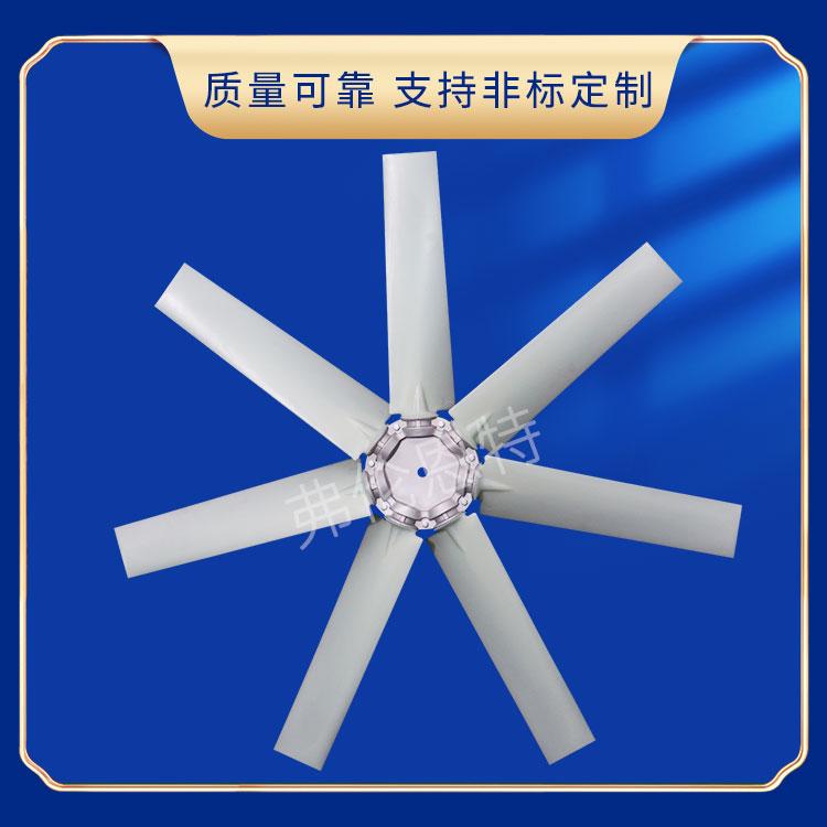 风冷却器散热风叶