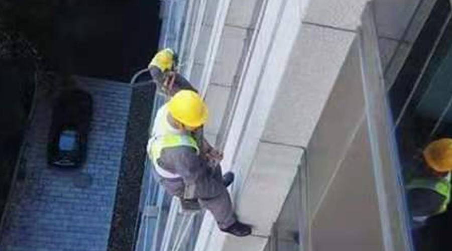 清洗外墙的操作流程