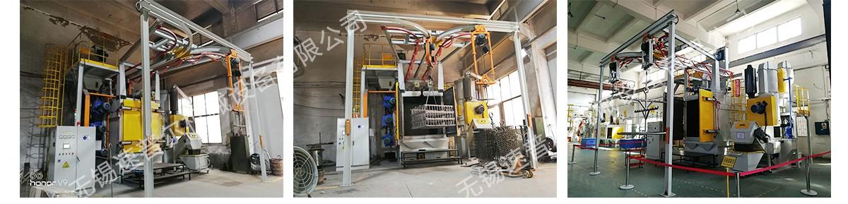 吊挂式抛丸机SHB2-1717P11-3