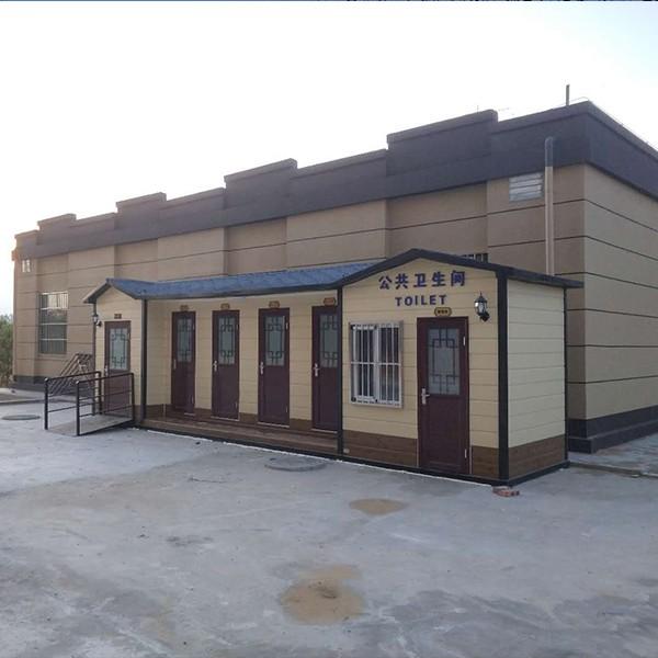 内蒙古小区新型公共卫生间移动厕所