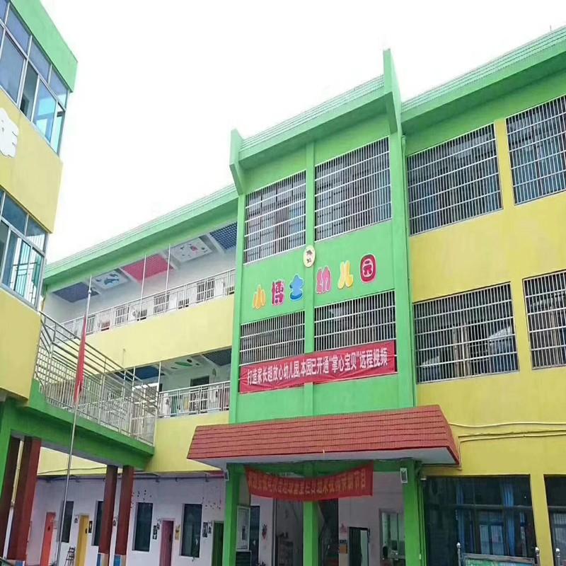 合作的幼儿园即将开学了,湘潭幼苗智能科技有限公司在全力配合维护幼儿园远程监控运行正常