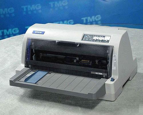 废旧打印机回收