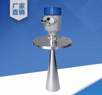 HLYSLRD806高频雷达物位计