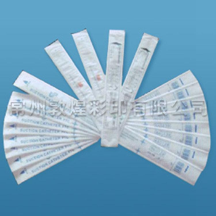 Medical Blister Paper