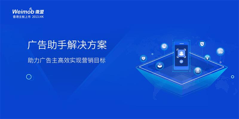 广州移动微信开发小程序一站式服务