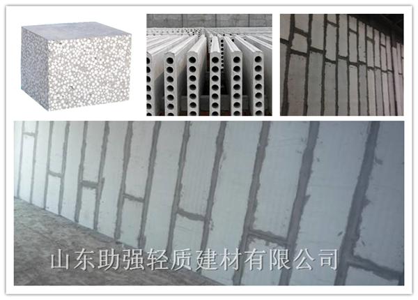 轻质隔墙板相对传统墙材可以减轻墙体重量