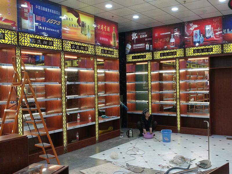 小型超市煙酒展柜