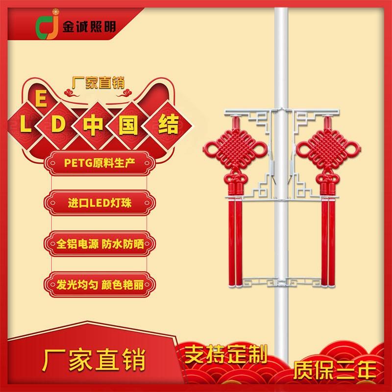 LED中国结开关电源防护等级的含意