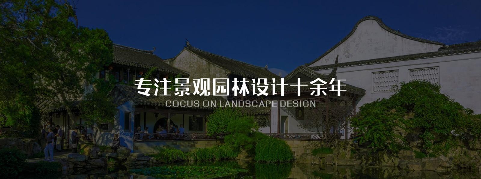 师法自然,构建富有中国山水画意蕴的园林景观