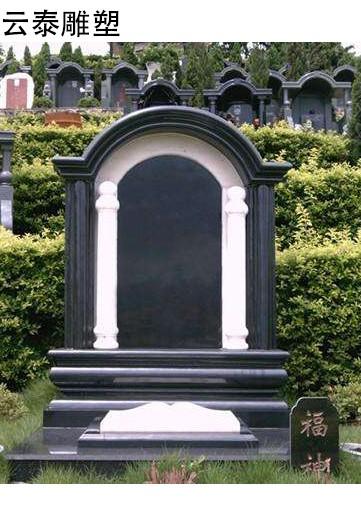 石材厂墓碑系列