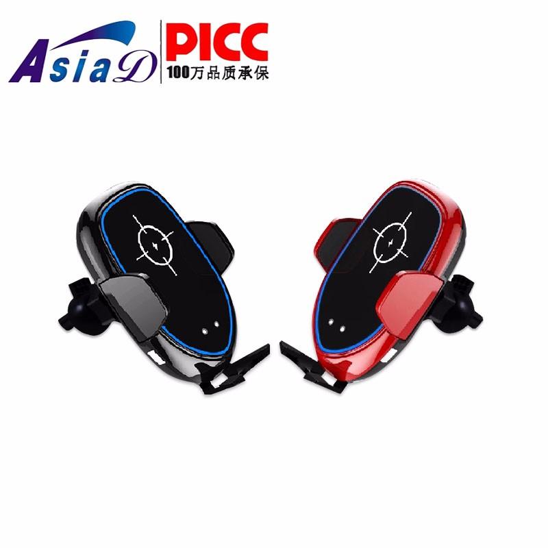 AD002 紅外感應智能手機支架無線快充