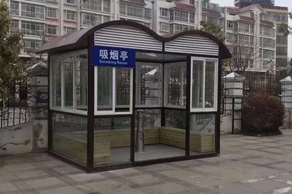 内蒙古不锈钢吸烟亭