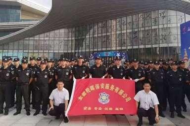 保安服务维持社会秩序安全