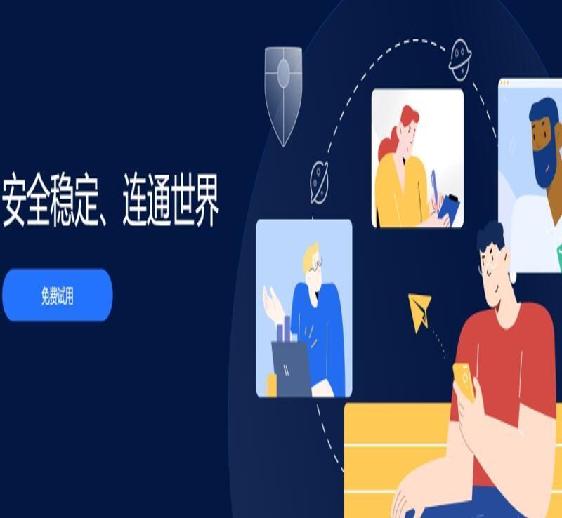 网易企业邮箱PC官网改版升级:安全稳定连通世界