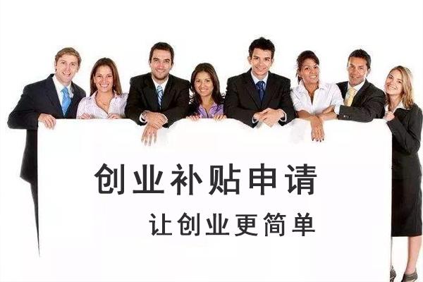 福州办营业执照公司解说办营业执照的必要性