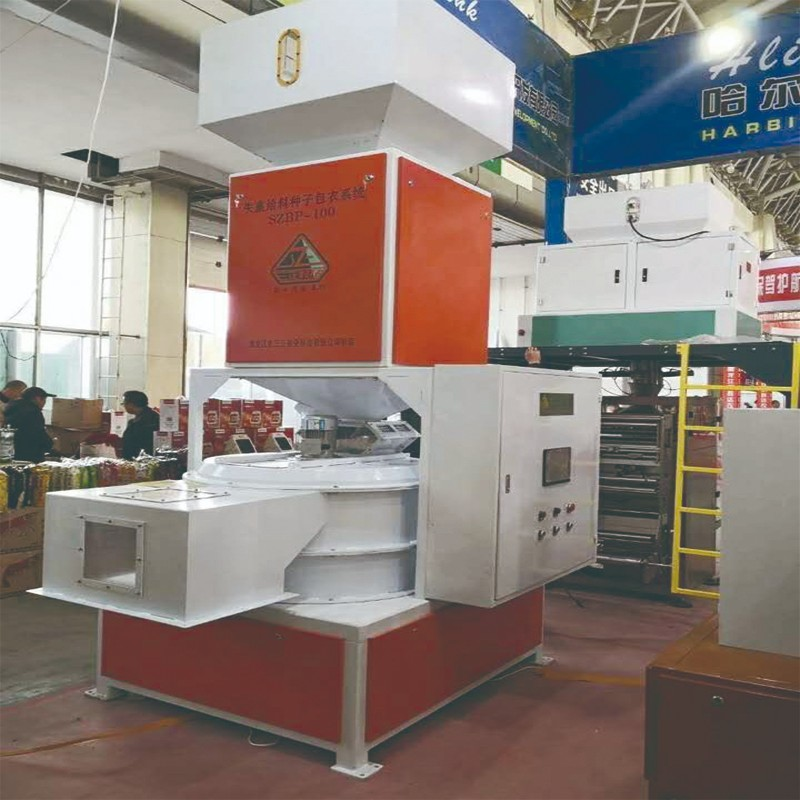 SZBP-100型連續批處理種子包衣機1