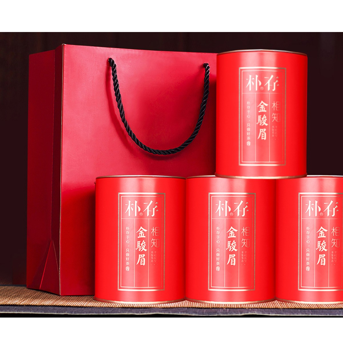 正宗红茶浓香型500g