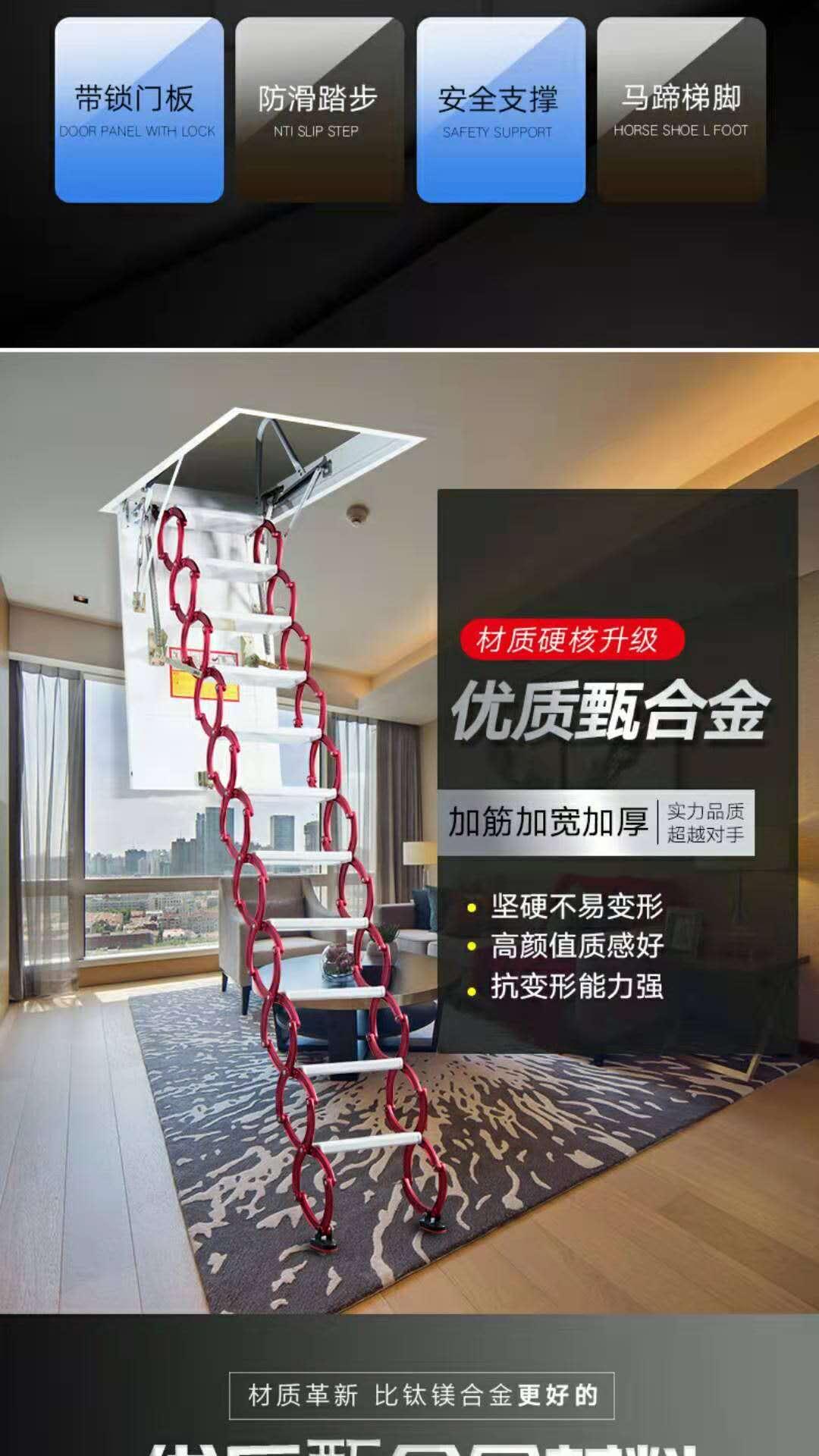 客厅甄合金阁楼楼梯