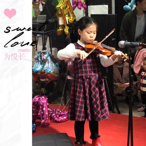 海南小提琴培训