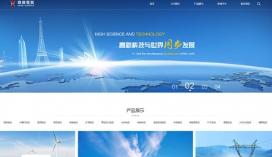 什么是响应式扬州网站建设的智能化?