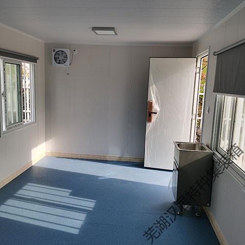 临海集装箱房