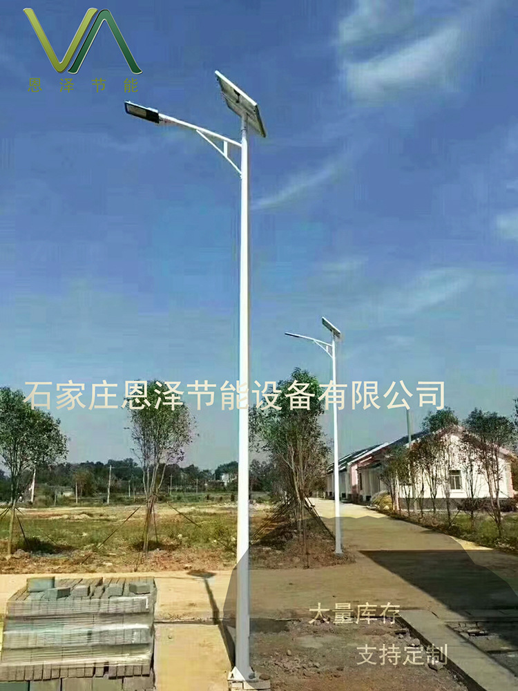 景区太阳能路灯