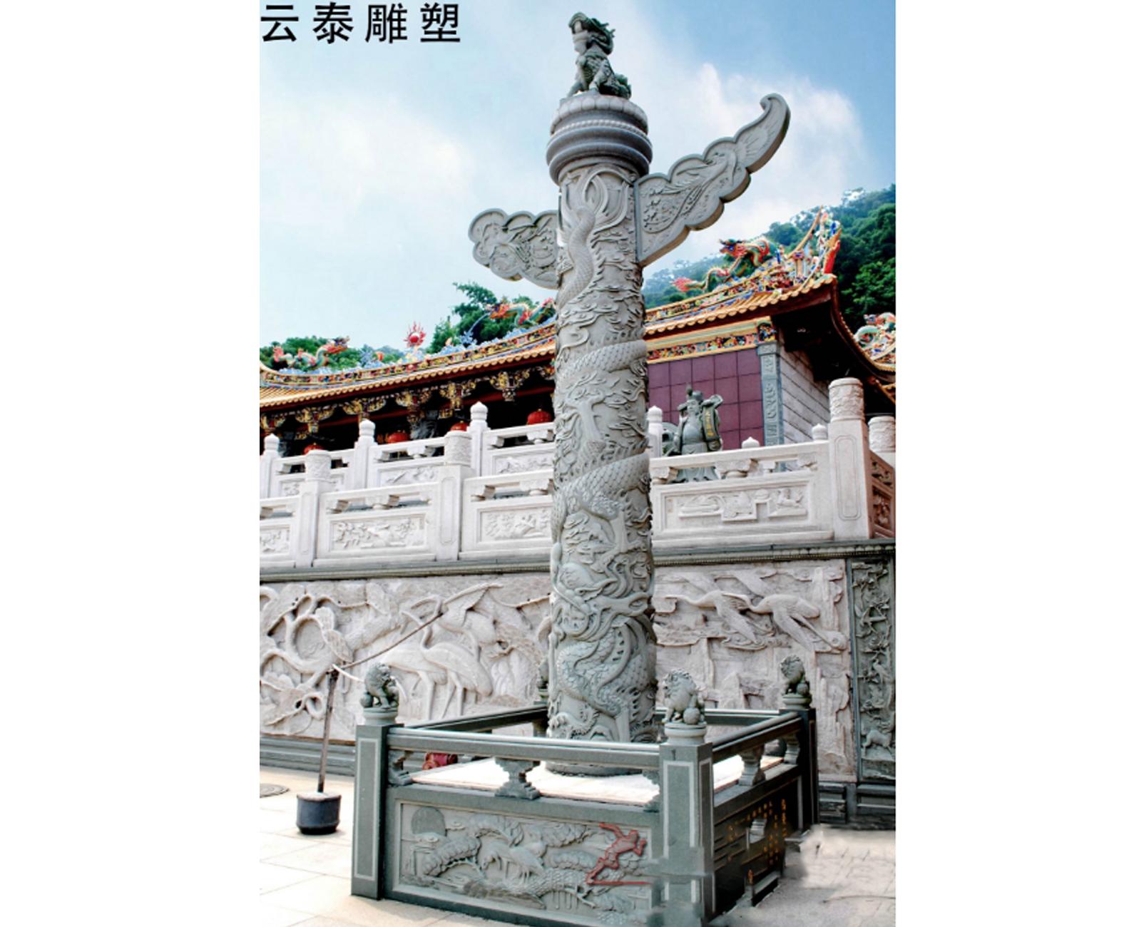 散文诗雕塑广场