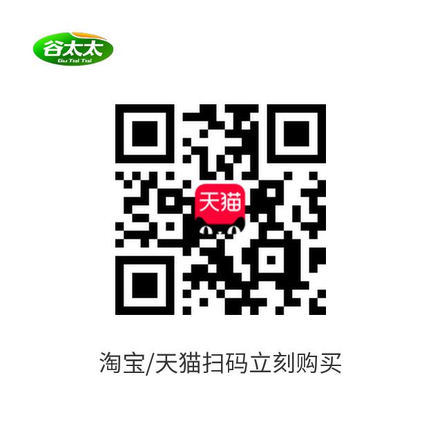 山西精品醇香系列5L(精品)桶装米糠油