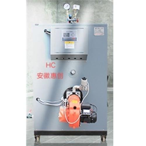 LSN型万博matext登录气蒸汽发生器
