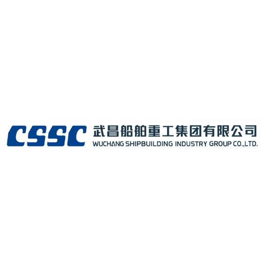 武昌船舶重工集团有限公司