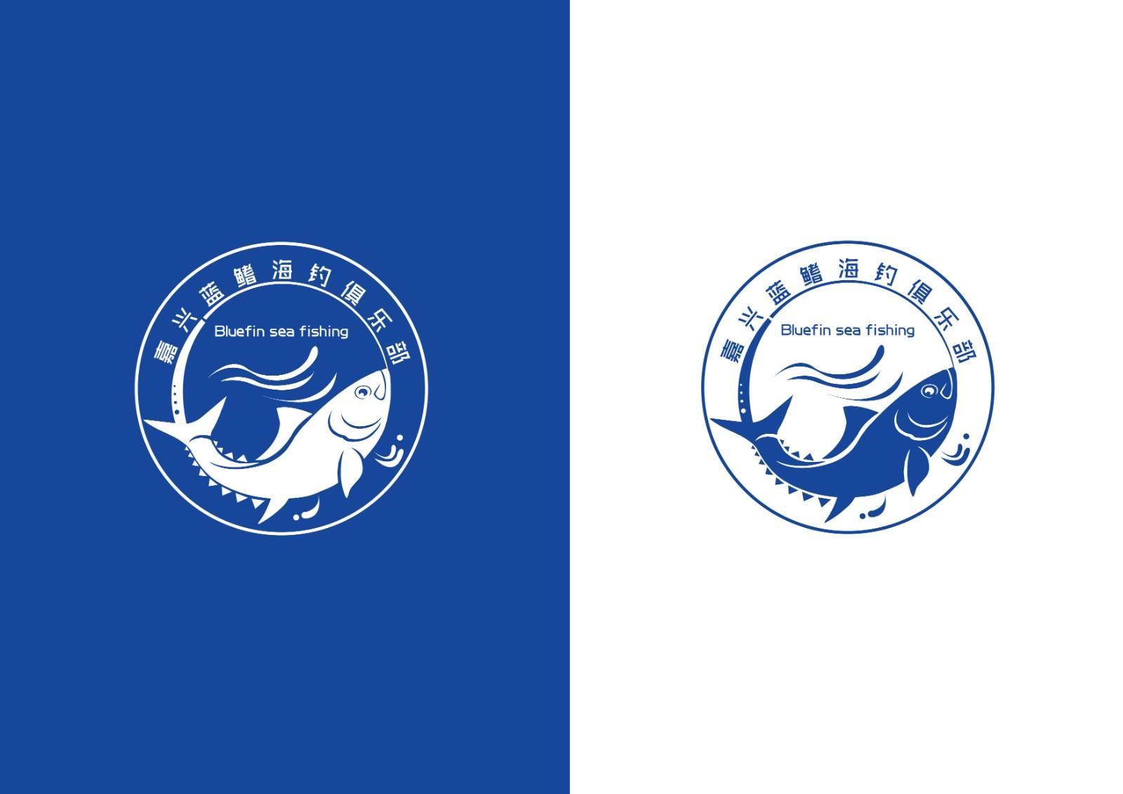 嘉兴蓝鳍海钓俱乐部logo设计