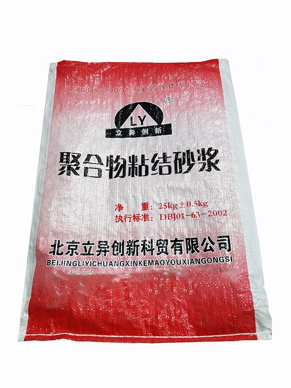 聚合物粘接砂浆*编织袋