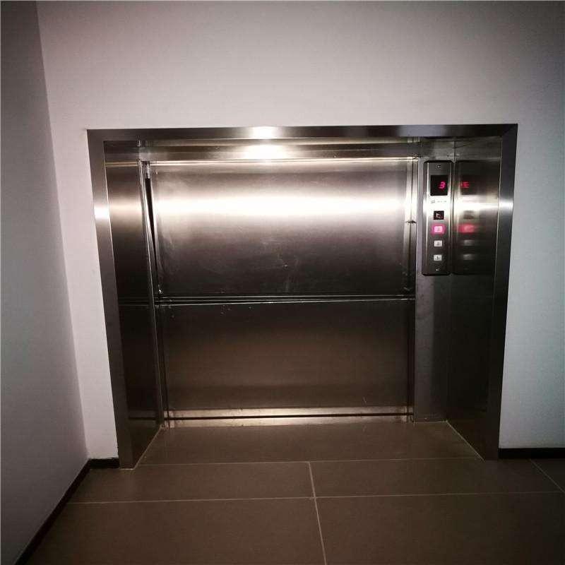 兰州饭店链式传菜电梯